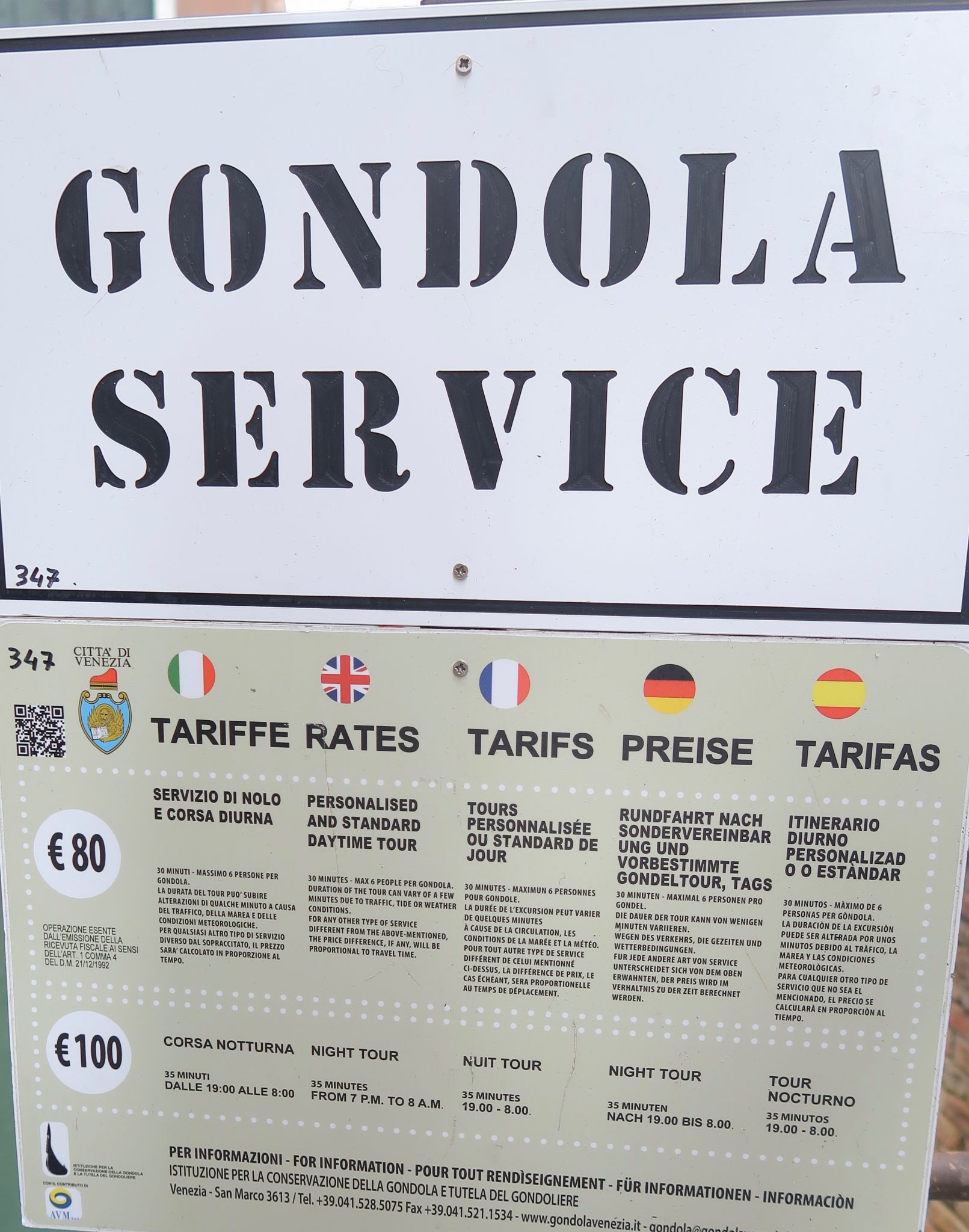 Venedig: Gondelpreise / Gondola Service