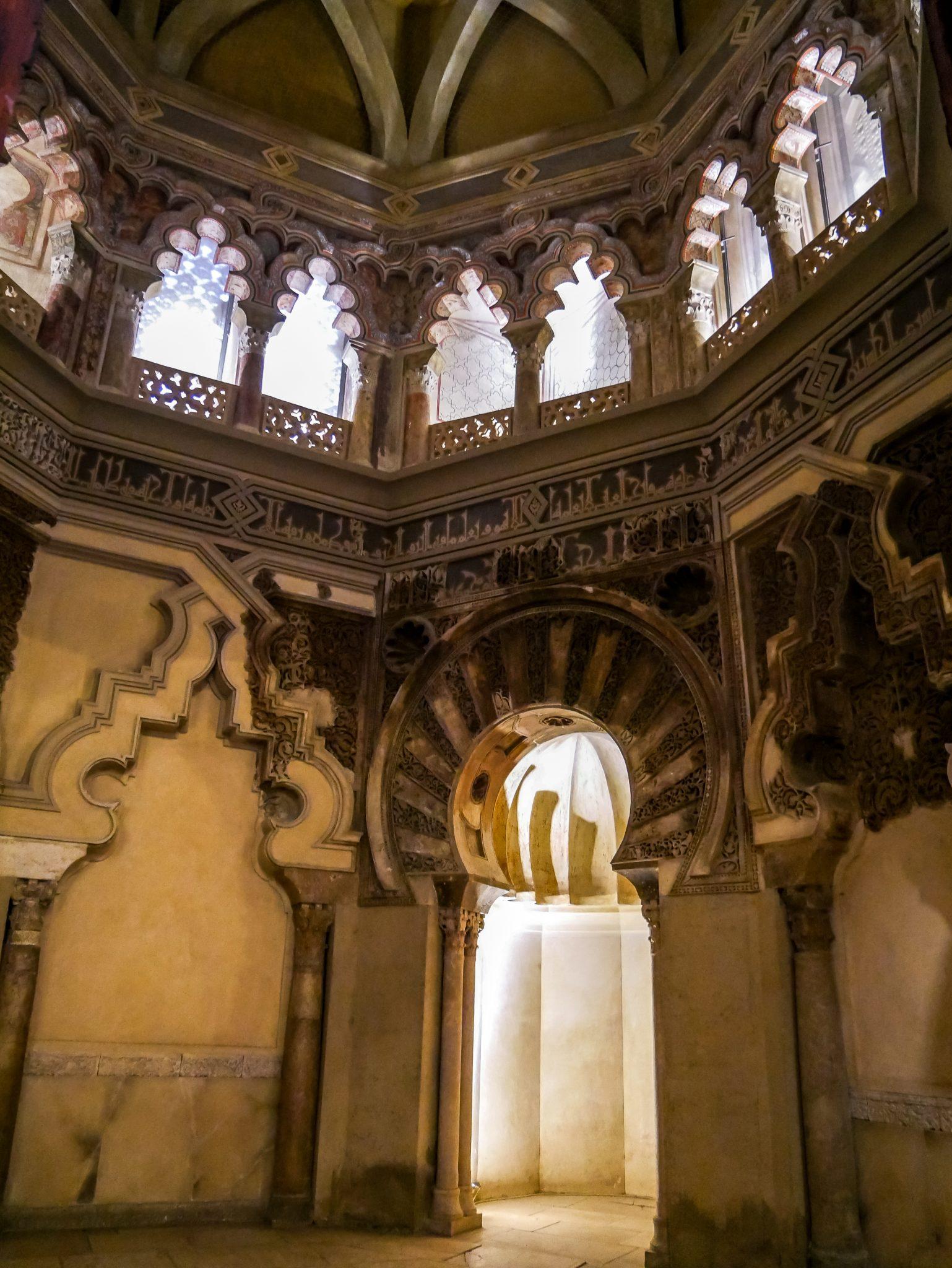 Wenn ich eins aus meinem ersten Auslandssemester in Sevilla, Spanien vermisse, ist es der maurische Einfluss auf die Stadt. Saragossa kann diesen maurischen Einfluss nachweisen.