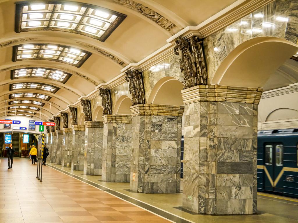 "Das ist die Metro-Station ""Kirovsky Zavod"" in Sankt Petersburg."