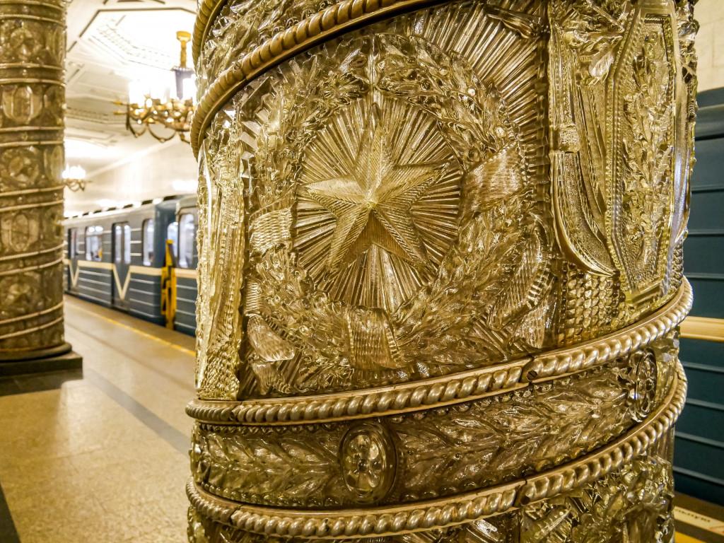 Besonders die verglasten Säulen haben mir sehr gut in der Metro-Station Avtovo (А́втово) - Sankt Petersburg gefallen.