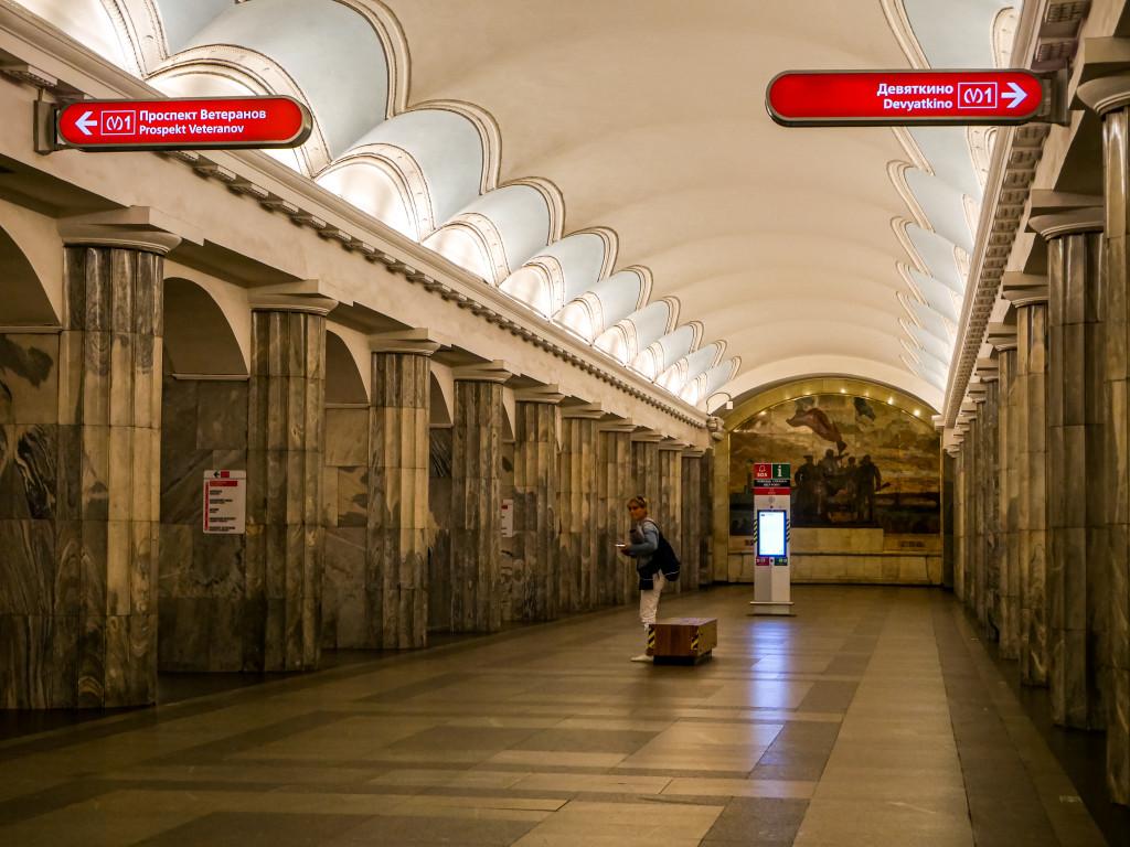 "Das ist die Metro-Station ""Baltiyskaya"" in Sankt Petersburg."